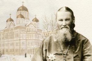 Иоанн Кронштадтский биография