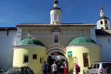 Пафнутьевский монастырь в Боровске