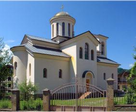 Храм Харлампия, Красная Поляна