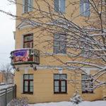 Квартира св.Иоанна Кронштадтского и Андреевский собор в Кронштадте