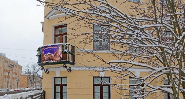 Музей-квартира Иоанна Кронштадтского, Кронштад