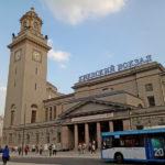 Камера хранения на Киевском вокзале в Москве и достопримечательности рядом