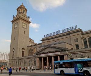 Киевский вокзал, Москва