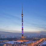 Останкинская телебашня: грациозная и надежная башня в Москве