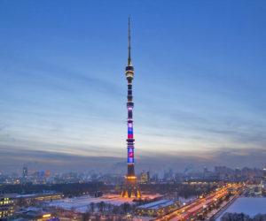 Останкинская башня, Москва