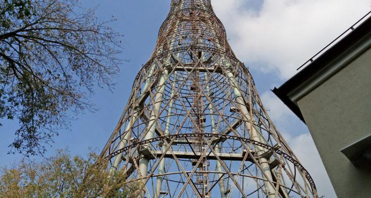 Шуховская башня, Москва