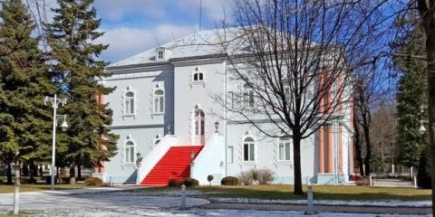 Достопримечательности Цетине, Черногория