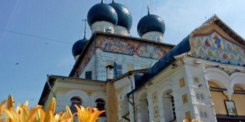 Тутаев, Ярославская область