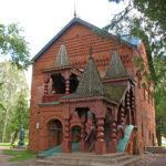 Церковь Димитрия на Крови и палаты князей в Угличском Кремле