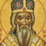 Святой Василий Острожский чудотворец: в чем помогает святитель
