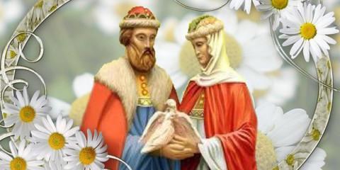 Петр и Феврония муромские, история вечной любви