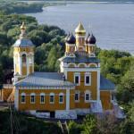 Святая Иулиания Лазаревская или повесть об Ульянии Осорьиной
