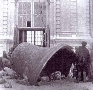 Большой колокол-благовестник весом 16 тонн, сброшенный в декабре 1929 года, Спасо-Преображенский собор, Рыбинск